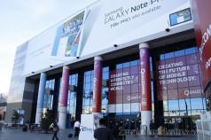 Centro de Convenciones de Las Vegas (LVCC)