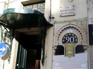 Lisboa - Restaurante Casa do Alentejo - entrada