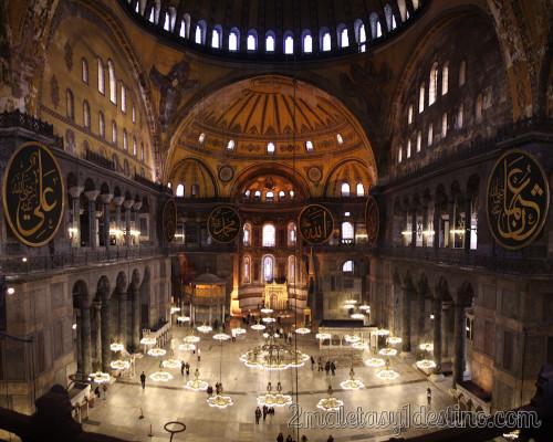 Interior de la Basílica de Santa Sofía - Estambul