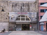 Entrada del Funicular de Archanda