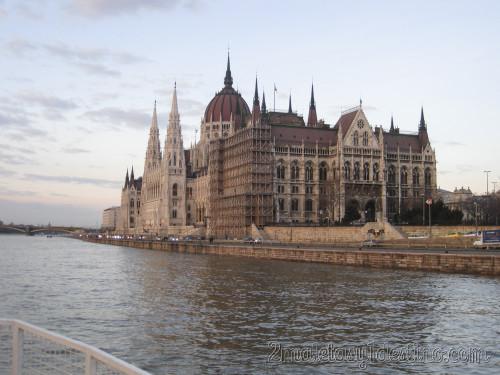 Lateral del Parlamento de Budapest