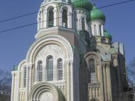 Iglesia Ortodoxa de San Constantino y San Miguel