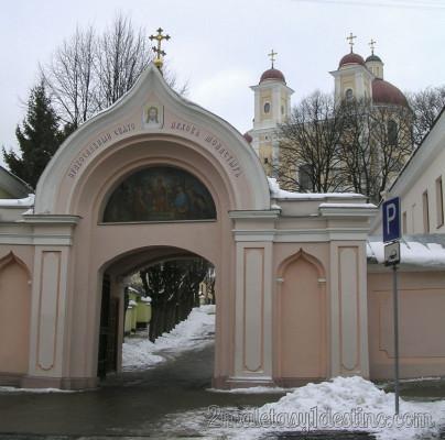 Iglesia Ortodoxa del Espíritu Santo