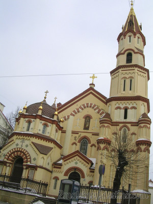 Iglesia de San Nicolás (Vilnius)