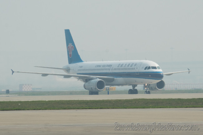Airbus A320-232 (B-6897) China Southern Airlines