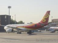 Airbus A330-243 (B-5979) Hainan Airlines