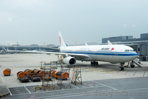 Airbus A330-343 (B-5956) Air China
