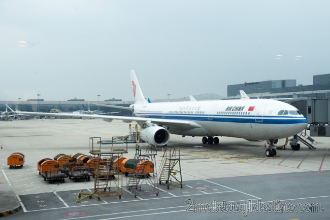 Airbus A330-343 (B-5956) Air China