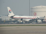 Airbus A330-343 (B-6085) China Eastern Airlines