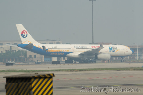 Airbus A330-343 (B-6125) China Eastern Airlines