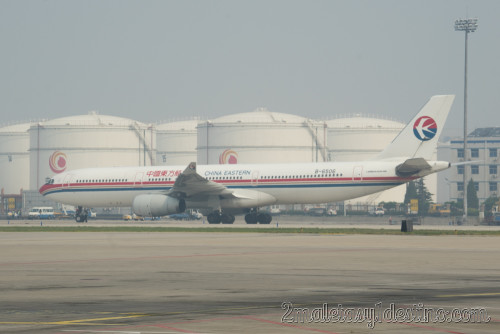 Airbus A330-343 (B-6506) China Eastern Airlines