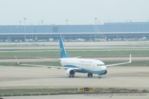 Boeing 737-84P(WL) (B-5552) Xiamen Airlines pista