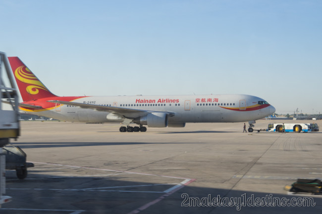 Boeing 767-34P(ER) (B-2492) Hainan Airlines