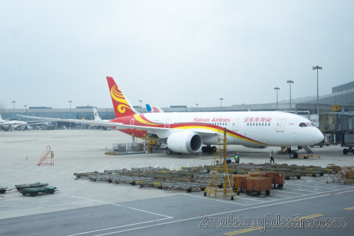 Boeing 787-8 Dreamliner (B-2759) Hainan Airlines