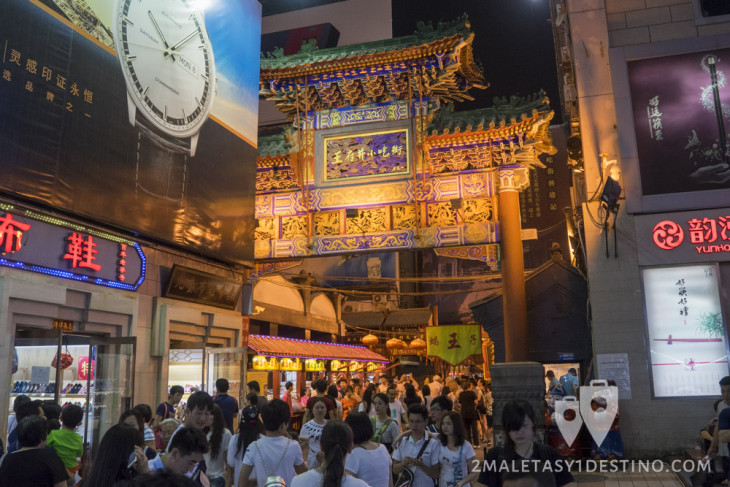 Entrada Wangfujing Snack Street