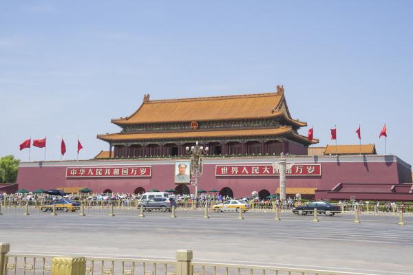 Ciudad Prohibida en Pekín
