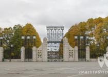 Puerta entrada Parque Vigeland