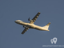 ATR 72-500 (EC-KUL) Swiftair