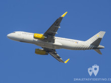 Airbus A320-200 (EC-MES) Vueling